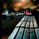 Soaad Mohmed