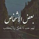 Hamada Mahmoud