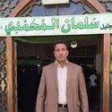 Mohammd Nef