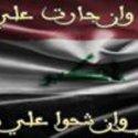 Saud Yaser