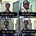 محمد المشد