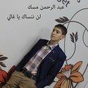Mohsen Misk