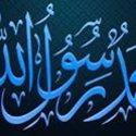 Tariq Al Aswad