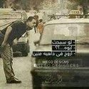 Hossam Abdelhady