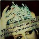 Maram Khaled
