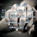 هدى محمد