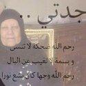 Amira Hamed
