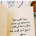 Nour Ahmad