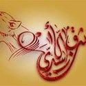 ابو علي الاسدي