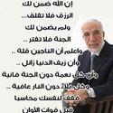 Mahmoud Tawfiq