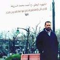 خالد قزيط