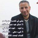 محمود الرابطي