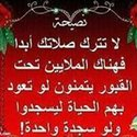 Kaddour Abd El-ouahed