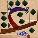 أبو رهف