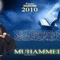 Mhmmed Al Habeshe