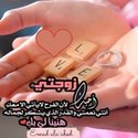 Emad Al Abed