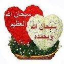 حسن عبده السلام