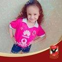 Hader Raouf