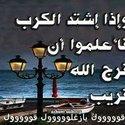 ALaa Mohamed