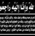 Eng Rehab AbdAllah
