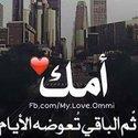 Mohamed Halem