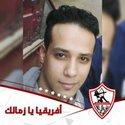 Tarek Y Ahmed