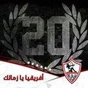 Ahmed Hosam Al Arag