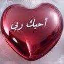 Hayam Hakeem