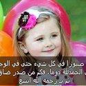 Yousry Alngar