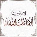 Hasan Sayed