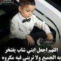 Om Ghaith Nassar