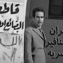 علي طه إبراهيم حمدي