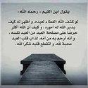 أسامةعبد الباسط راشد
