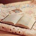 ALaa Salah