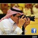 أبو إياد