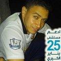 Yousra Abd El Salam