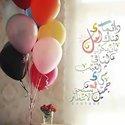 Hend Hossam