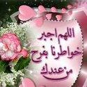 Ahmed Abdelazim