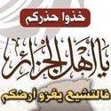 أبو عبد الرحمن الجزائري