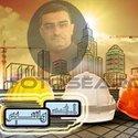 Waseem Fahdel