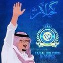 Abdullah Altamimy