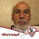 Gamal Aads