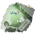 Mahmoud Al-Gowel