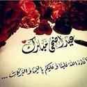 Yasser Ail