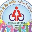 Rozh Club