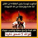 Haj Ahmad