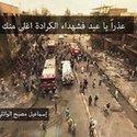 Hayder Alshamy