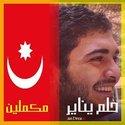 Ismael Ismael Hamza