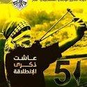 Abu Josief