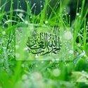 لبنى عبد الكافي